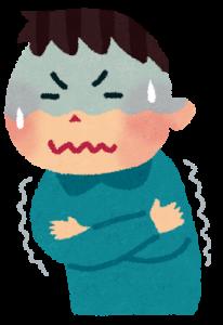 寝るとき寒い