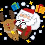 洋楽クリスマスソング